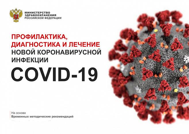 Экстракорпоральная детоксикация и гемокоррекция рекомендована Министерством Здравоохранения Российской Федерации для лечения пациентов с тяжелым течением COVID-19