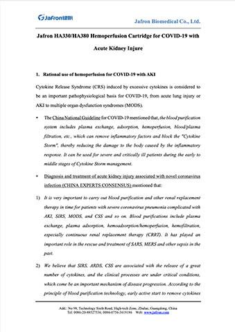 Применение гемоперфузионного картриджа Jafron HA330/HA380 при лечении инфицированных пациентов с острым почечным повреждением