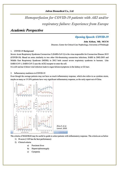 Вебинар «Гемосорбция в лечении COVID-19 у пациентов с острым повреждением почек (ОПП) и/или дыхательной недостаточностью»