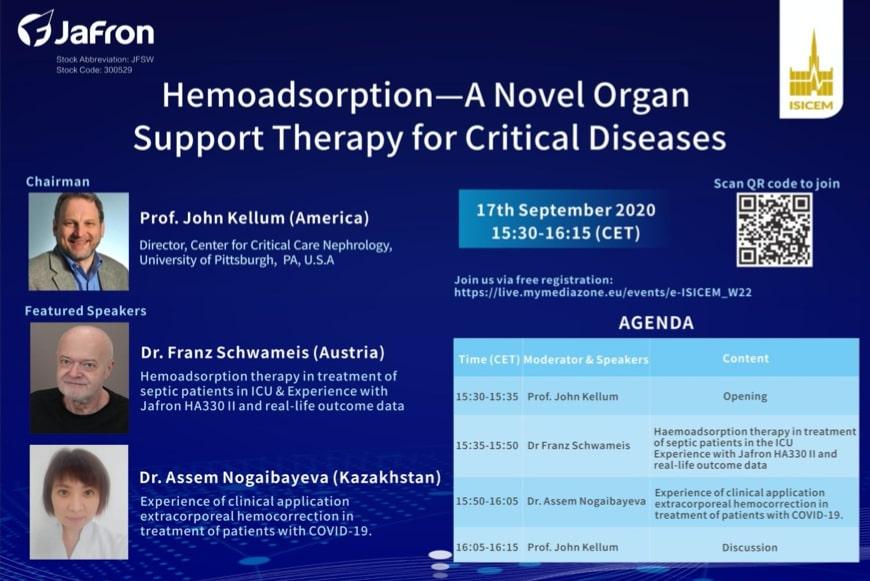 Участие Jafron в симпозиуме ISICEM с вебинаром «Гемосорбция как поддерживающая процедура при тяжелом течении заболеваний»