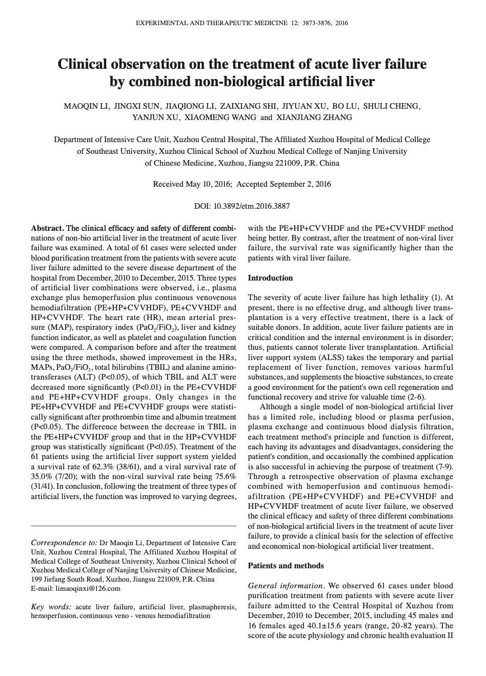 Вебинар «Роль DPMAS (double plasma molecular adsorption system) в клинической практике»