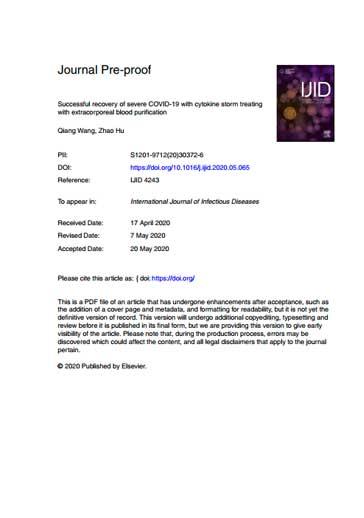 Картриджи Jafron серии НА для лечения новой коронавирусной инфекции COVID-19. Значимые публикации 2020 года
