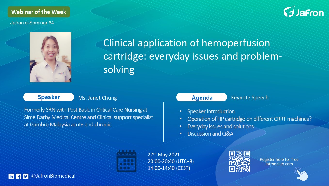 Анонс. E-Seminar №4 «Clinical application of hemoperfusion cartridge: everyday issues and problem-solving»