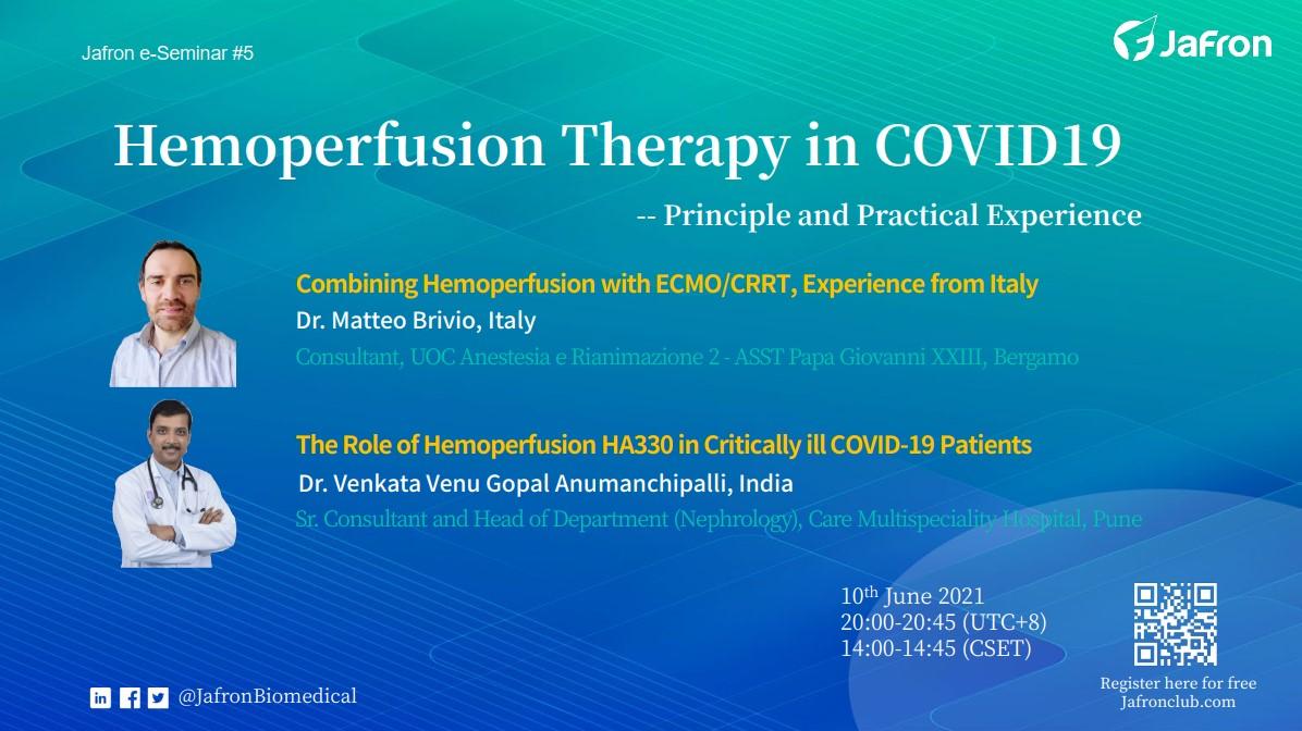 Анонс. E-Seminar №5 «Hemoperfusion Therapy in COVID-19»