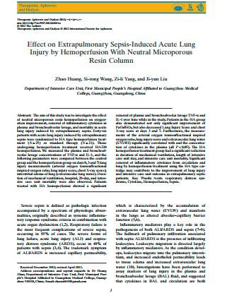 Гемоперфузия при лечении сепсиса. Значимые публикации