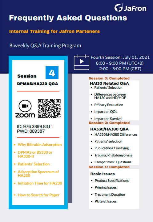 Анонс. Internal Training for Jafron Partners. Fourth Session