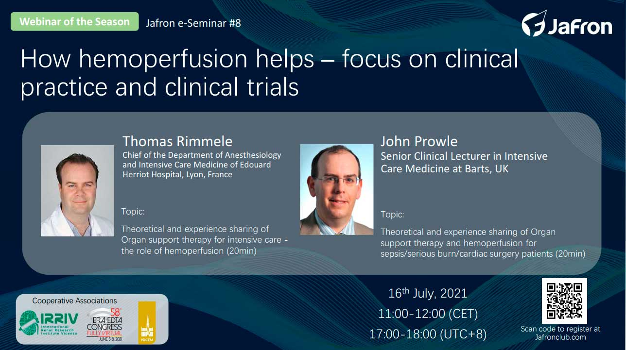 Анонс. E-Seminar №8 «How hemoperfusion helps — focus on clinical practice and clinical trials»