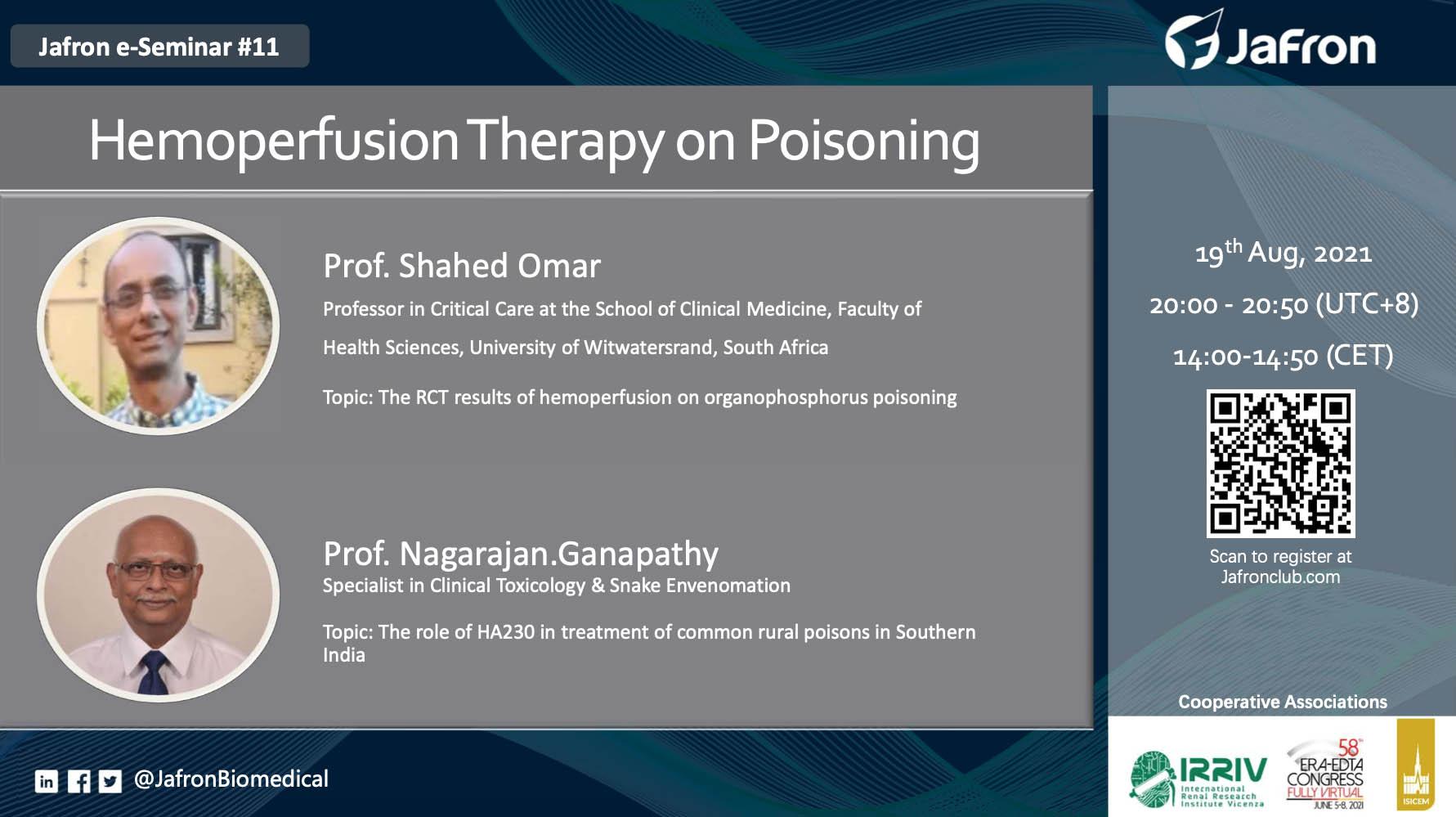 Анонс. E-Seminar №11 «Hemoperfusion Therapy on Poisoning»