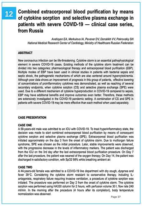 Сlinical case series from Russia. Combined extracorporeal blood purification by means of cytokine sorption and selective plasma exchange in patients with severe COVID-19